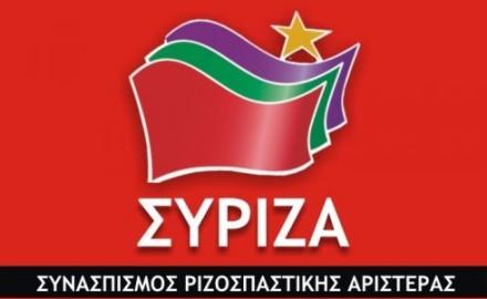 ¿Quiénes son y qué defienden los sectores críticos dentro de Syriza?