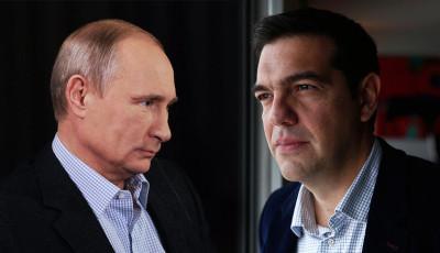 Grecia coquetea con Rusia y China