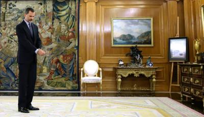 El gran desprestigio de la Corona española