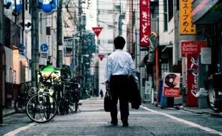 japón explotación laboral