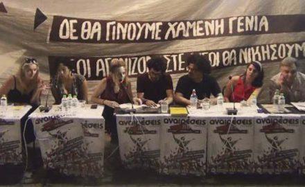 Révolution Permanente en Grecia para debatir sobre la lucha de clases en Francia