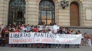 """Concentración en solidaridad con los """"manteros"""" presos de Barcelona"""